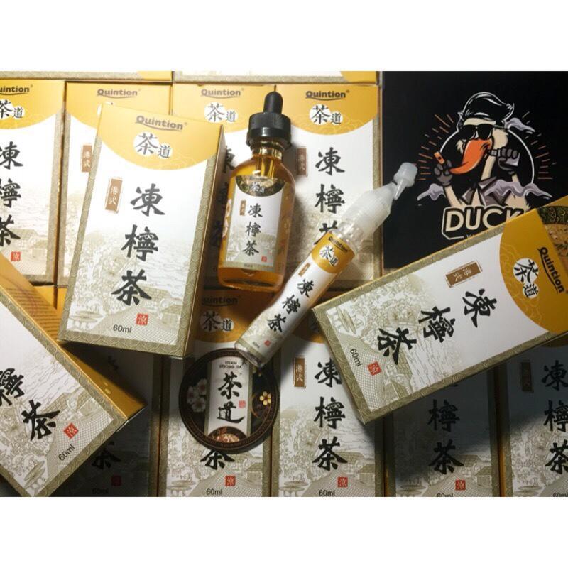 蒸汽鴨|🇹🇼台灣手作 茶道 港式 凍檸茶 60ml (附30ml分裝筆瓶)非檸檬之淚 teaup