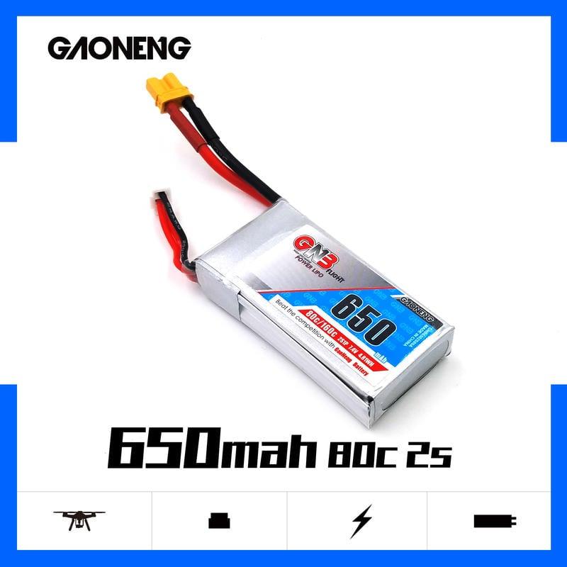 【偉力玩具館】高能電池 650mAh 2S 7.4V 80C 高倍率無人機 四軸Lipo鋰電池組