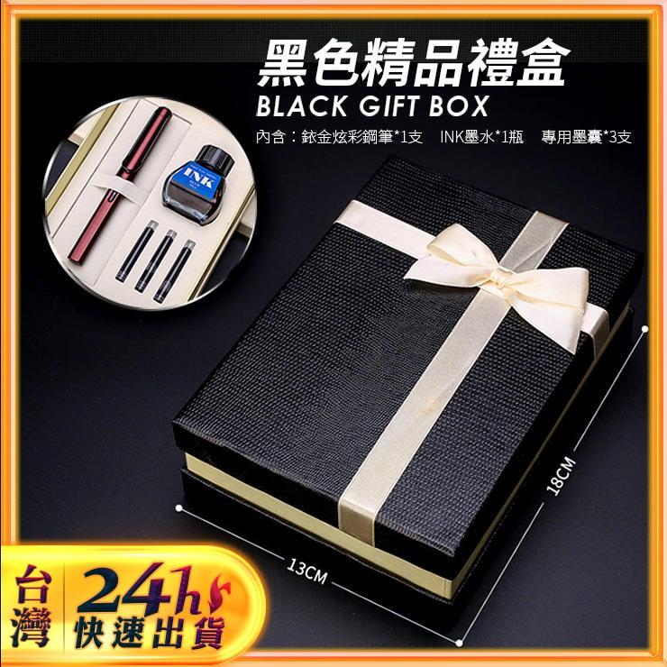 【外貿熱銷】炫彩鋼筆禮盒組-現貨 禮盒三件組 銥金筆尖材質 八種炫彩顏色 鋼筆 交換禮物 情侶筆