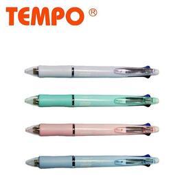 節奏 TEMPO 4C-402 馬卡龍色 4+1 多色原子筆 0.7mm 4色原子筆