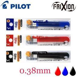 百樂PILOT 0.38魔擦筆 擦擦筆筆芯 替芯 0.38mm LFBTRF-30UF3 (3入/包) 10包組