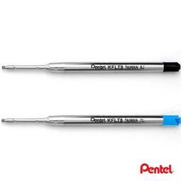 PENTEL 飛龍 KFLT8 Sterling 高級不鏽鋼原子筆替芯 筆芯