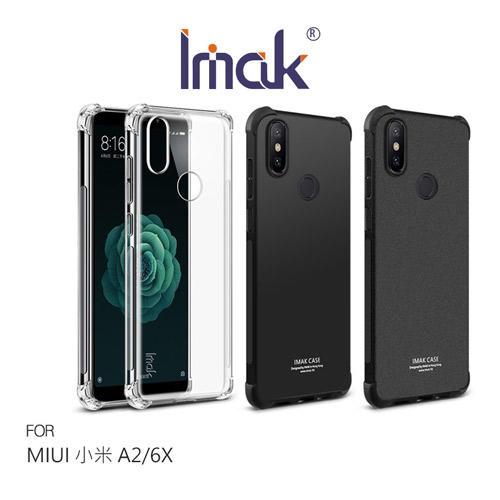 【Imak】MIUI 小米 A2/6X 全包防摔套(氣囊) 保護殼 手機殼 氣囊殼