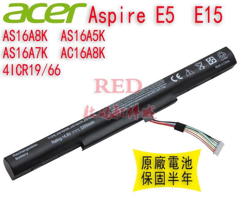 全新原廠電池 宏碁 ACER Aspire E5 E5-575 E15 E5-774G F5-573G AS16A5K