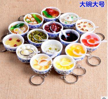 §拉拉小屋§仿真食物/食品青花瓷大碗挂件 創意禮品 碗鑰匙扣仿真碗麵(大)
