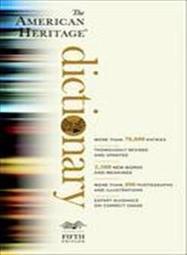 American Heritage Dictionary 美國傳統小字典,第五版