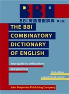 英語搭配詞典BBI Combinatory Dictionary of English(Third Ed.)