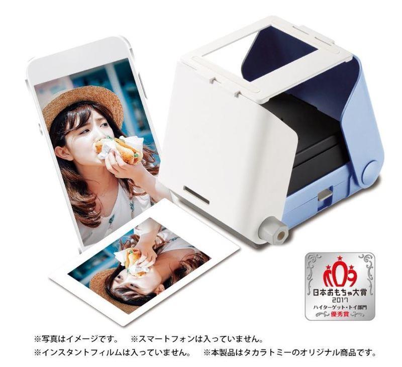 【現貨】日本超夯Printoss拍立得+富士相紙1盒20張