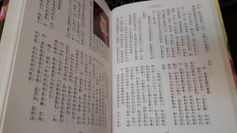 小紅帽◆《 全方位兒童作文》何綺華 全國兒童出版 無筆記a19