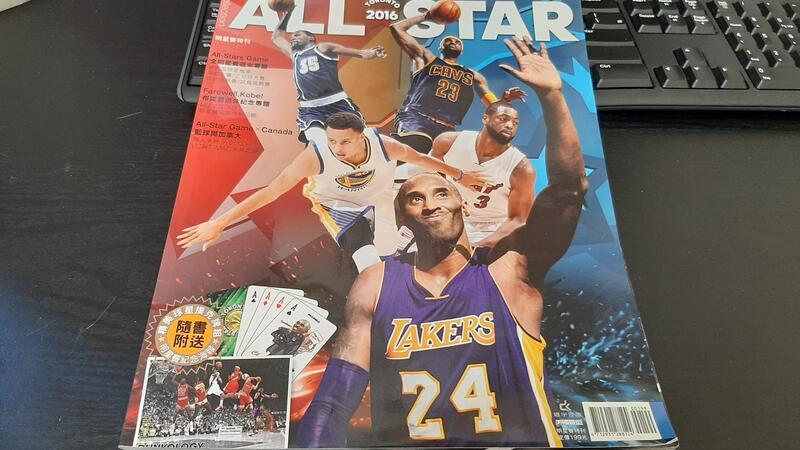 小紅帽◆職籃 退休紀念 ALL STAR 明星賽 2016 無海報 Kobe Bryant /Jorden T11
