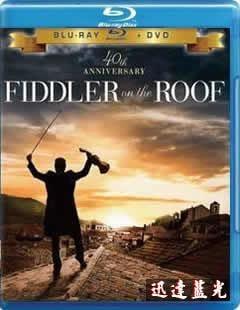 BD-2745屋上的提琴手/錦繡良緣Fiddler on the Roof(1971)