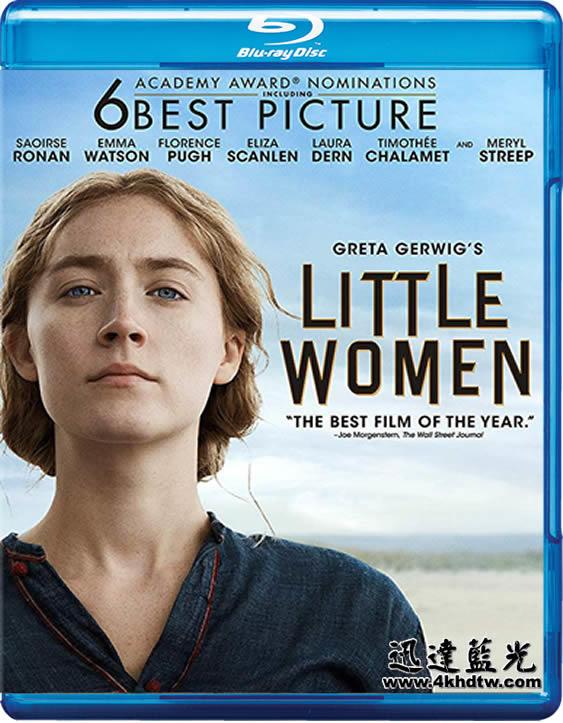 BD-13199她們/小婦人 Little Women(2019)第67屆奧斯卡金像獎 最佳女主角(提名)