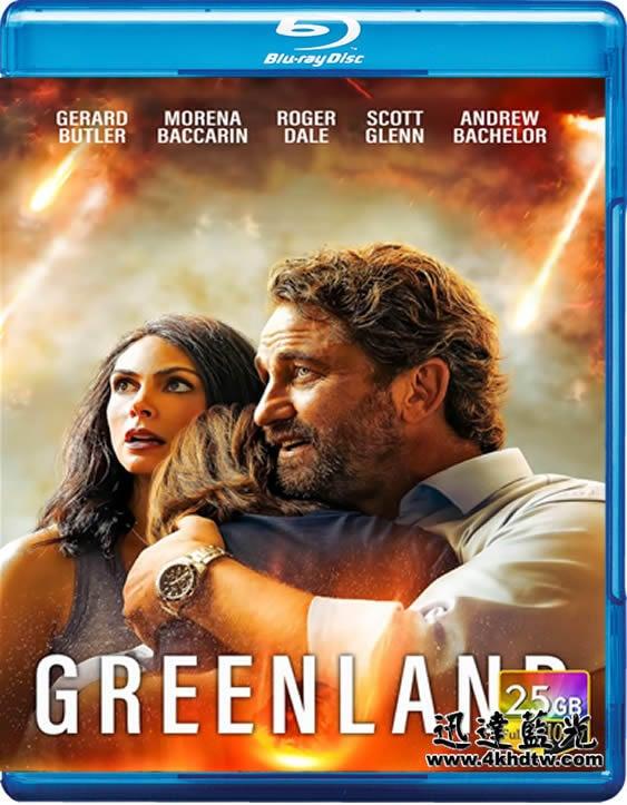 BD-14326天劫倒數/末日逃生/格陵蘭陷落 Greenland (2020)