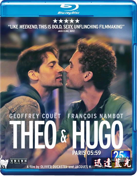BD-9774 5點59分愛上你/同船愛歌/同船的泰奧和雨果 Theo and Hugo(2016)