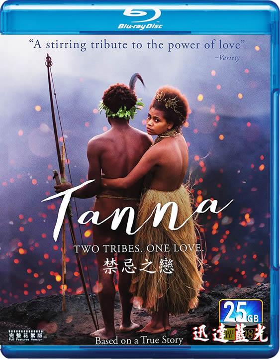 BD-9962禁忌之戀Tanna (2015)第89屆奧斯卡金像獎 最佳外語片(提名)