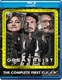 藍光電視劇-T1376世紀大劫案 哥倫比亞The Great Heist(2020)根據 Netflix出品,真人真事改