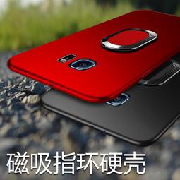 三星 S6 S7 edge plus 手機殼 簡約 磁吸 指環 硬殼 全包 防摔 磨砂 保護殼 輕薄 車載支架 手機套