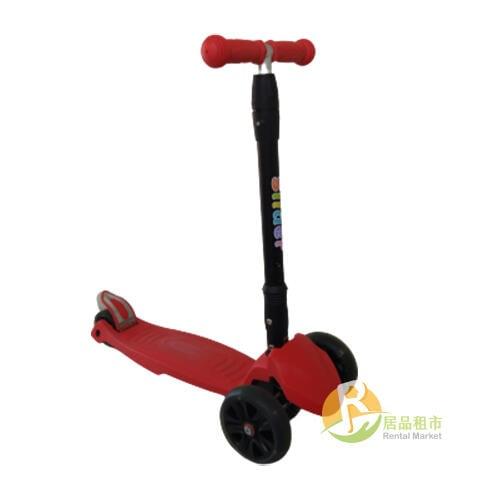 【居品租市】 專業出租平台 【出租】 Slider 兒童三輪折疊滑板車 XL1-酷紅