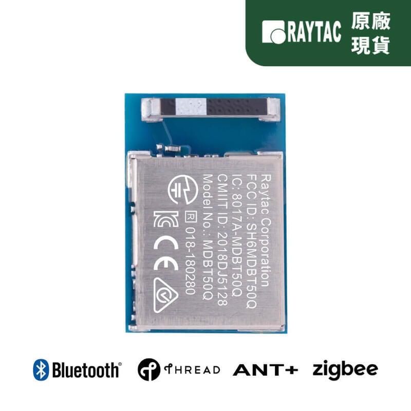 勁達Nordic nRF52840藍牙模組BT5.2模塊Bluetooth Zigbee Thread MDBT50Q