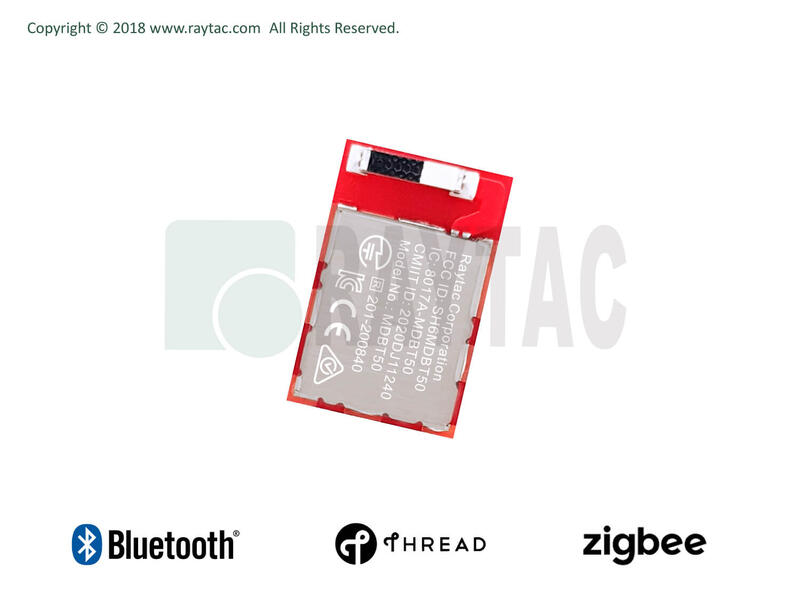 nRF52820 藍牙Bluetooth模組5.2/BT5.2低功耗台製模塊RaytacMDBT50天線