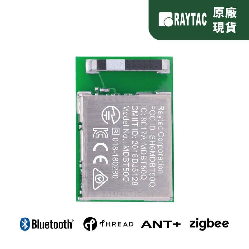 勁達Nordic nRF52833藍牙模組BT5.2模塊Bluetooth Zigbee Thread MDBT50Q