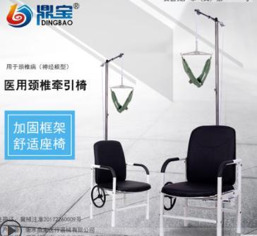 鼎寶頸椎牽引器家用牽引椅吊脖子牽引架勁椎牽引器牽引床拉伸器--Stone雜貨鋪