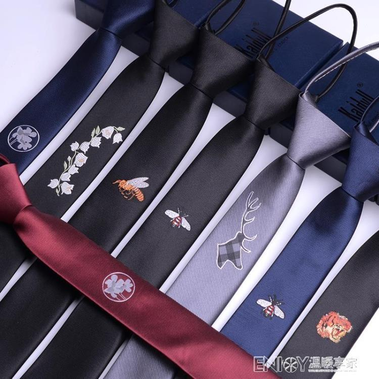 男士個性刺繡圖案領帶5CM男韓版黑色窄領帶結婚 拉鍊款懶人一拉得--Stone雜貨鋪