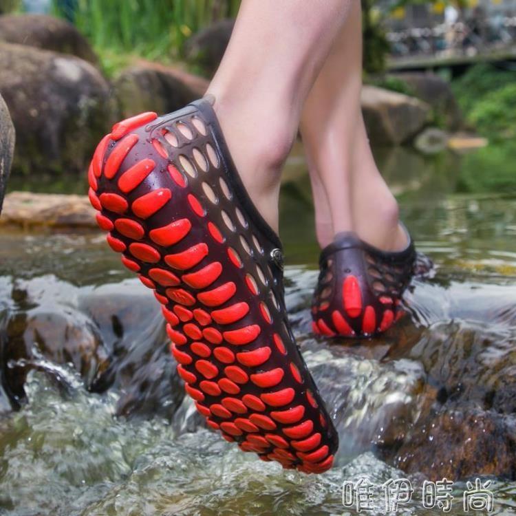 洞洞鞋 涼鞋浮潛游泳鞋 男女軟底速乾涉水溯溪鞋海邊沙灘鞋防滑包頭 洞洞鞋   可開發票 『尚美2館』