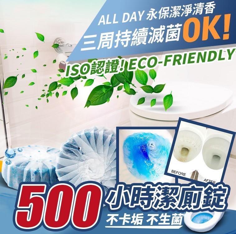現貨 - 韓國 - SOONSU CLEAN 500小時潔廁錠 - 45g
