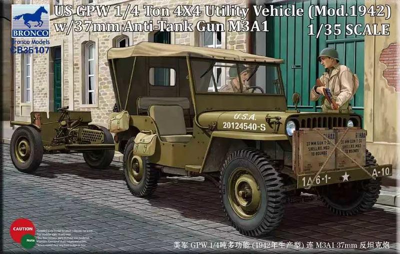 威駿 BRONCO 1/35 CB35107美軍GPW 1/4噸吉普車&M3A1 37mm反坦克砲