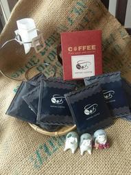 合品咖啡-濾掛咖啡系列(氮氣充填)