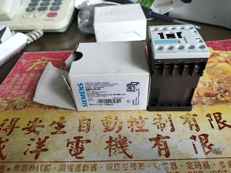 西門子  直流電磁接觸器 3RH1140-1BB40 DC24