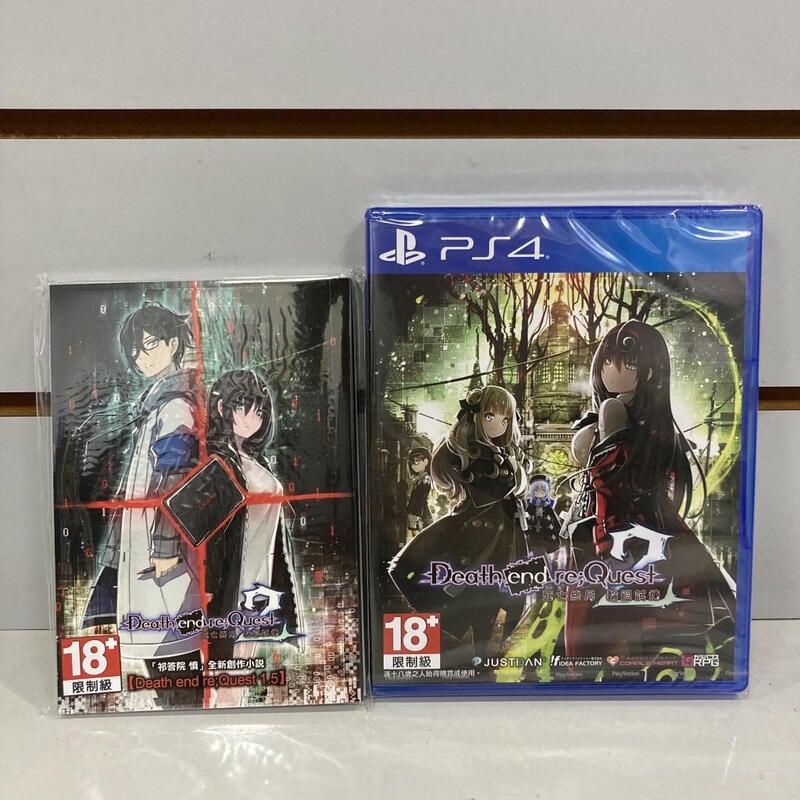 全新現貨 附特典 PS4 死亡終局 輪迴試煉 2 中文版