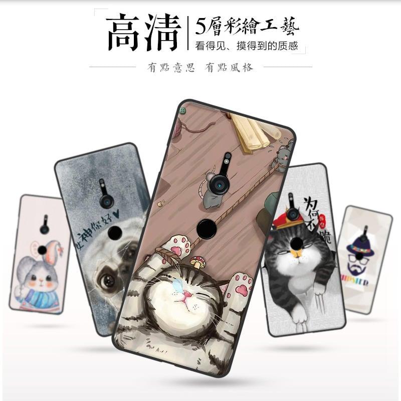 高清彩繪 索尼SONY Xperia 8 5 1 10Plus L3 XZ2P XZ2 XZ3 手機殼 卡通貓咪 防摔套