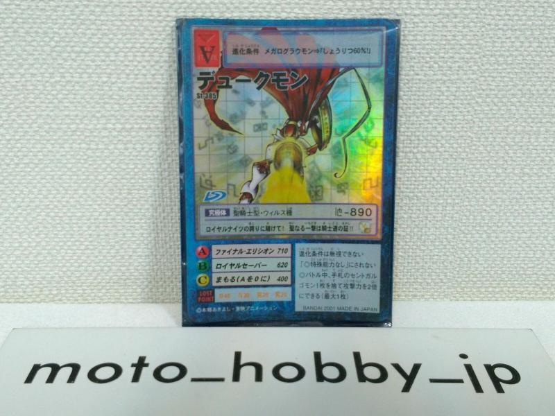 bandai 數位寶貝卡牌遊戲 數碼寶貝 gallantmon gallantmon st-385 源自日本
