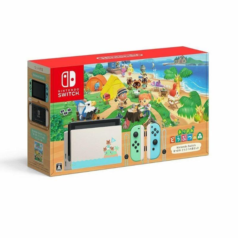 全新現貨Nintendo Switch 任天堂 動物森友會限定版遊戲主機 *TW*