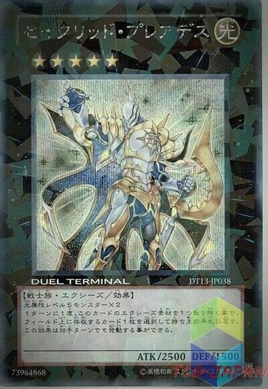 遊戲王 卡片 dt13-jp038 半鑽 王國 日本