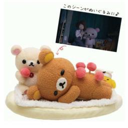 Rilakkuma Netflix Original Series Rilakkuma and Kaoru Plush Doll