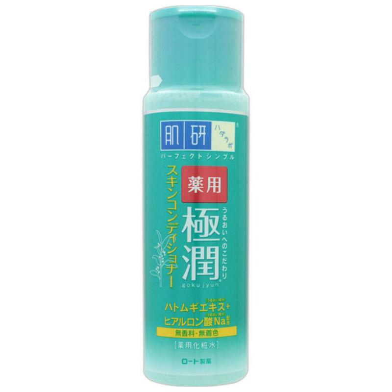 Rohto Hadalabo Gokujyun Skin Conditioner Medicated Lotion 170ml F/S