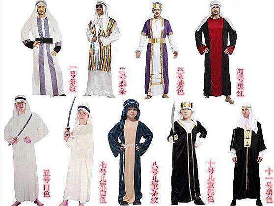 5號阿拉伯服COS白色長大袍服化妝舞會阿拉伯服裝伊斯蘭教 迪拜王子 中東沙特