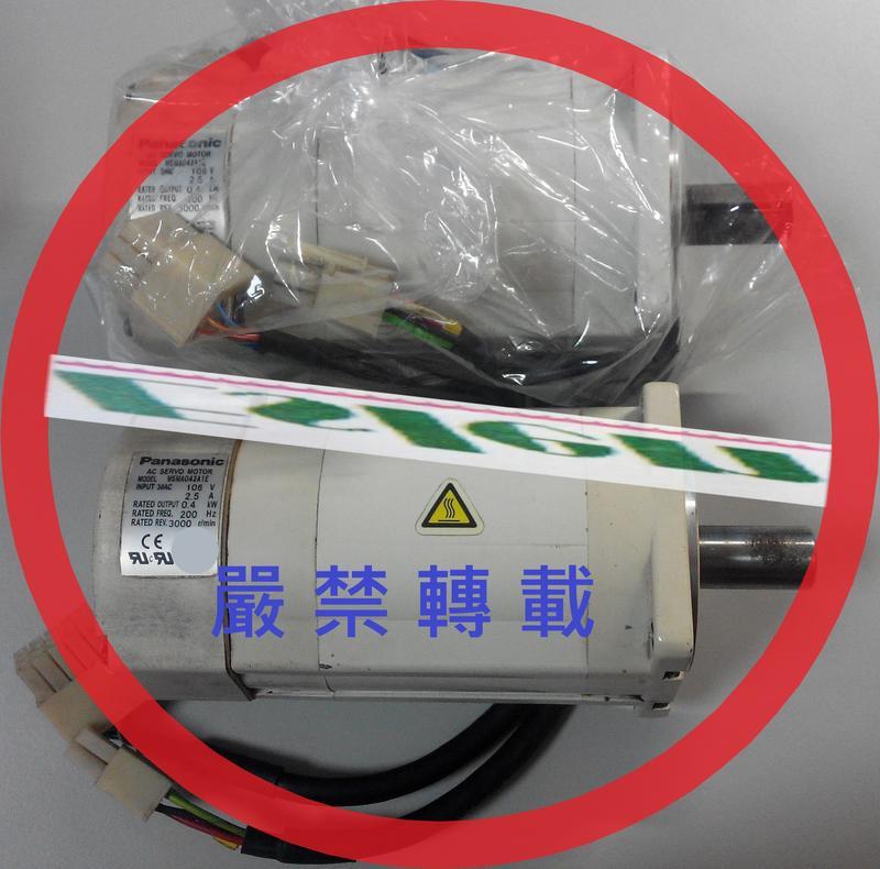 Panasonic,MSMA042A1E