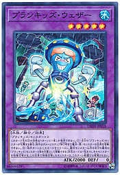 【Pandashop】DBHS-JP018 調皮小子 氣象儀 (普卡)
