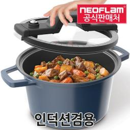 [NEOFLAM] 電磁鍋 蒸鍋 壓力鍋 壓力鍋 24cm