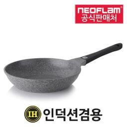 [NEOFLAM] 電磁爐 平底鍋 宮廷鍋 湯鍋 28cm