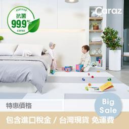 預購 免運費 韓國正品 gmarket Caraz 抗菌升級版 Cutie地墊 1600*1200*40mm 1+1(共兩片) 4折地墊 遊戲地墊 摺疊地墊