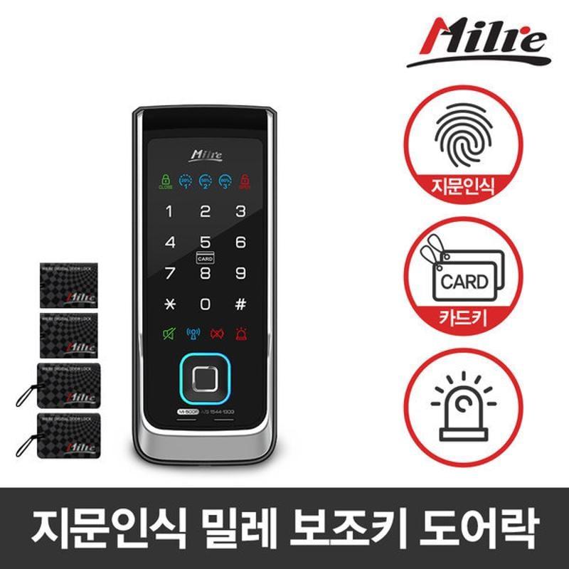 自動安裝/毫米/數字門鎖/mi<U>-500f<U>/指紋