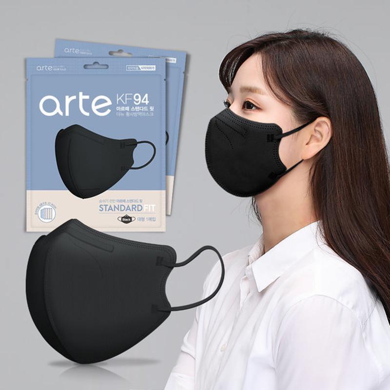 韓國製造 Arte KF94 鳥嘴型口罩 醫藥外品 個別包裝 黑色*100片