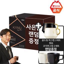 免運費 韓國正品 KANU 孔劉咖啡 經典中焙即溶咖啡 70T+隨機贈品(贈品隨機發行,數量有限 贈完恕不另通知)
