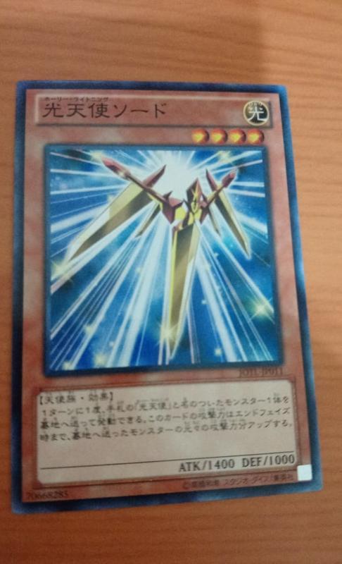 祈想 遊戲王 日紙 805 JOTL-JP011 光天使 劍 (普卡)