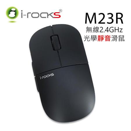 [無線滑鼠] M23R 極靜音2.4G無線光學滑鼠_黑色